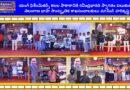 యంగ్ ఫిలింమేకర్స్ కలల సాకారానికి రవీంద్రభారతి స్వాగతం పలుకుతోంది: సంచాలకులు మామిడి హరికృష్ణ