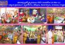 యాదాద్రి బ్రహ్మోత్సవములు-2021 రెండవరోజు: అత్యంత వైభవముగా ధ్వజారోహణ, భేరీపూజ, దేవతాహ్వానం, హవనము కార్యక్రమాలు
